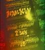 VOICE MAGICIAN 4 -Roots&Future-(DVD付)