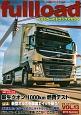 fullload UDトラックス新生クオン1000km燃費テスト ベストカーのトラックマガジン(13)