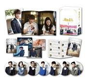 相続者たち DVD-BOX 1