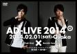 アドリブ(AD-LIVE)2014 ~第4巻~