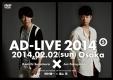 アドリブ(AD-LIVE)2014 ~第5巻~