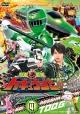 スーパー戦隊シリーズ 烈車戦隊トッキュウジャー VOL.4