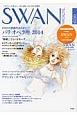 SWAN MAGAZINE 2014夏 特集:感動をありがとう!パリ・オペラ座 2014 やっぱり、バレエが大好き。(36)
