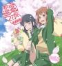 ラジオCD「恋愛ラボRADIO」Vol.5(DVD※こちらはCDではございません。)