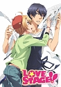 LOVE STAGE!! 第3巻