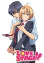 LOVE STAGE!! 第4巻