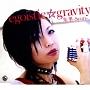 egoistic☆gravity/流転の旋律/雨なのに・・・