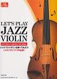 ジャズ・ヴァイオリンを弾いてみよう! スタジオジブリ作品集 CD・パート譜付