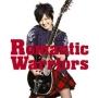 Romantic Warriors