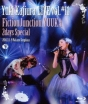 Yuki Kajiura LIVE vol.#11 FictionJunction YUUKA 2days Special 2014.02.08~09 中野サンプラザ