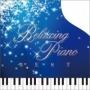 リラクシング・ピアノ~ベストディズニー・コレクション