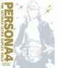 ペルソナ4 ジ・アルティマックス ウルトラスープレックスホールド <プレミアム・ニューカマーパッケージ>