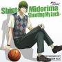 TVアニメ「黒子のバスケ」SOLO MINI ALBUM Vol.3 緑間真太郎