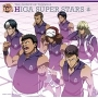 THE PRINCE OF TENNIS II HIGA SUPER STARS