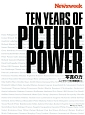 TEN YEARS OF PICTURE POWER<ニューズウィーク日本版> 写真の力