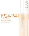記号説 1924-1941