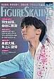 ワールド・フィギュアスケート 2014Jul スペシャル・レポート 羽生結弦仙台に凱旋 (64)