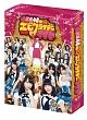 SKE48のエビフライデーナイト DVD-BOX(通常版)