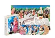 それでも世界は美しい DVD-BOX