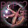 POP LOVES DANCE ノンストップ・サマー・ミックス