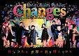 DANCE EARTH PROJECT グローバル ダンス エンターテインメント 「Changes」