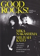 GOOD ROCKS! 中島美嘉×加藤ミリヤ GOOD MUSIC CULTURE MAGAZI(51)