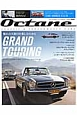 Octane<日本版> 2014SUMMER 憧れの大旅行を楽しむためにグランドツーリング CLASSIC&PERFORMANCE CARS(6)