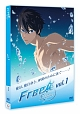 Free!-Eternal Summer-1