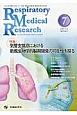 Respiratory Medical Research 2-3 2014.7 特集:気管支喘息における新規生物学的製剤開発の可能性を探る Journal of Respiratory Me