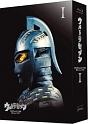 ウルトラセブン Blu-ray BOX 1