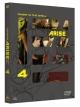 攻殻機動隊 ARISE 4