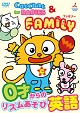 CatChat for BABIES & FAMILY ~0才からのリズムあそび英語