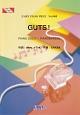 GUTS! by 嵐 ピアノソロ・ピアノ&ヴォーカル 日本テレビ系土曜ドラマ『弱くても勝てます~青志先生