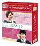 恋人づくり DVD-BOX1