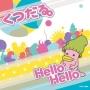 Hello Hello/白いページ