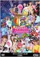 ボウリング革命 P★LEAGUE オフィシャル VOL.9 ~バトルフェス2014 初の男子プロ参戦!~