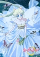 美少女戦士セーラームーンCrystal 7