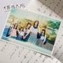 不器用太陽(A)(DVD付)