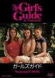The Girl's Guide 最強ビッチのルール SEASON2 DVD-BOX