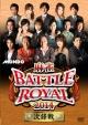 麻雀BATTLE ROYAL 2014 次鋒戦