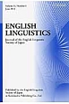 ENGLISH LINGUISTICS 31-1 Journal of the English Li