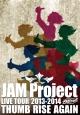 JAM Project LIVE TOUR 2013-2014 THUMB RISE AGAIN DVD