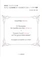 テレマン 12の無伴奏フルートのためのファンタジー/ソナタ ヘ短調 模範演奏・マイナスワンCD付属