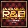 JAPANESE R&B BEST MUSIC VIDEO MIX mixed by DJ TAKUROW(DVD付)