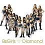 Diamond(DVD付)