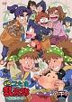 忍たま乱太郎 第21シリーズ DVD-BOX 下の巻