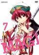 マギ The kingdom of magic 7(通常版)