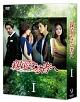 親愛なる者へ DVD-BOX 1