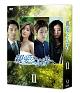 親愛なる者へ DVD-BOX 2