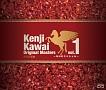 Kenji Kawai Original Masters vol.1~NHKスペシャル~